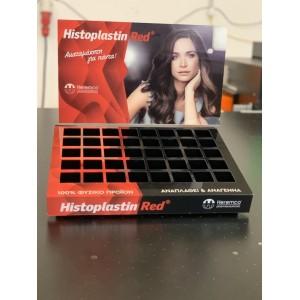 Histoplastin Red Display